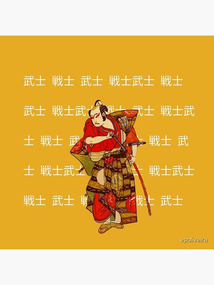 Japan Samurai Warrior | TEXT by epoliveira