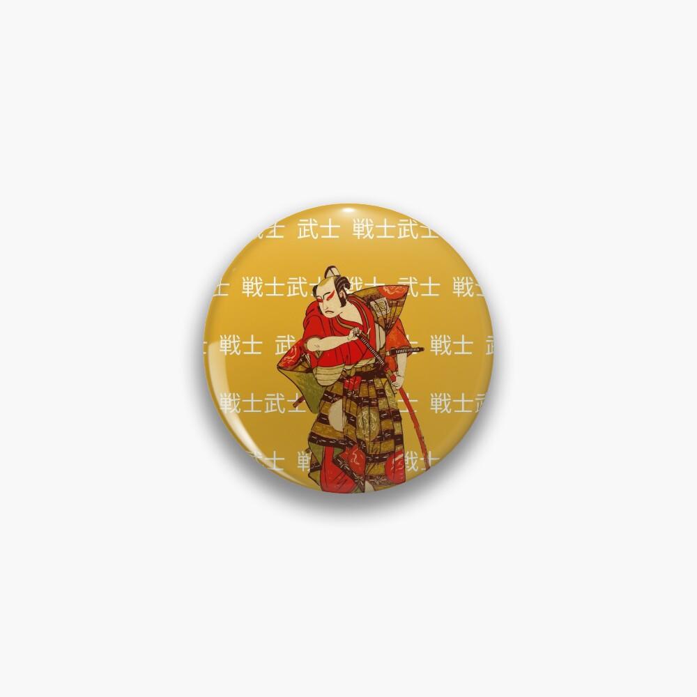 Japan Samurai Warrior | TEXT Pin