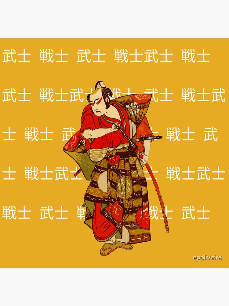 Japan Samurai Warrior   TEXT by epoliveira