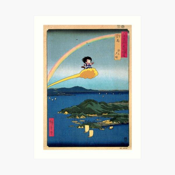 Floating Nimbus Art Print