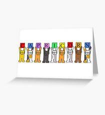 Capricorn Birthday Cats Greeting Card