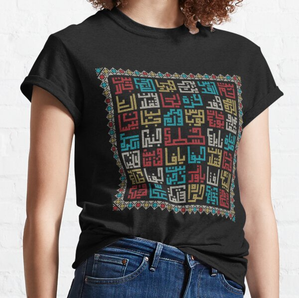 Palestine Cities Names in Arabic Realistic Embroidery Art Traditional Palestinian Tatreez -light Classic T-Shirt
