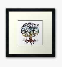 Floral tree beautiful, summer Framed Print