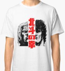 Kenshiro and Raoh Classic T-Shirt