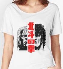 Kenshiro and Raoh Women's Relaxed Fit T-Shirt