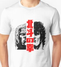 Kenshiro and Raoh Unisex T-Shirt