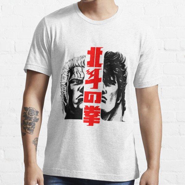 Kenshiro and Raoh Essential T-Shirt