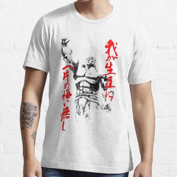Raoh Essential T-Shirt