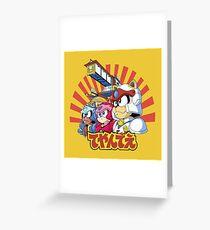 Samurai Pizza Caaaats! Greeting Card