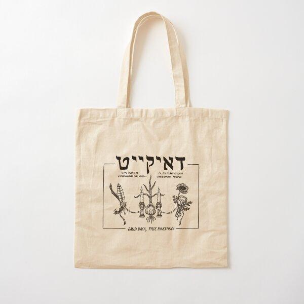 DOYKEIT Solidarity - Line Art Cotton Tote Bag