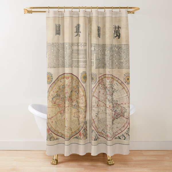 Ancient Chinese World Map 世界地图 Shower Curtain