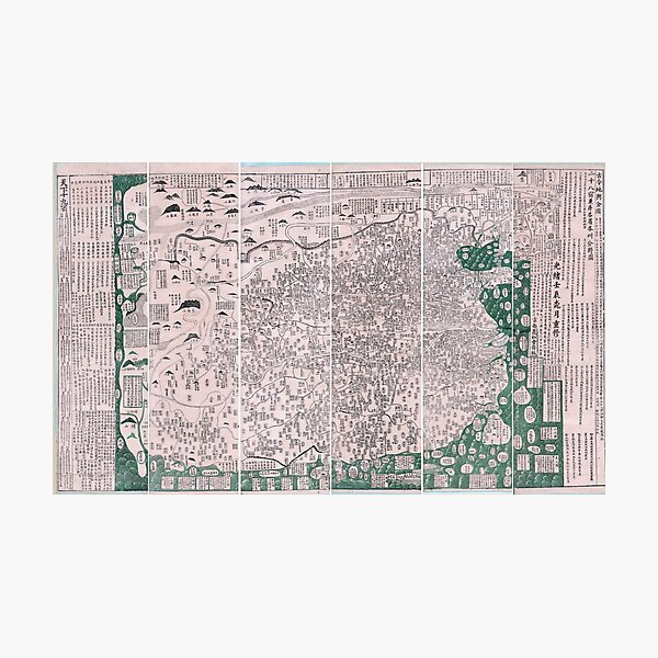 Ancient Chinese Woodblock Print Folklore Map of China C1794 Photographic Print