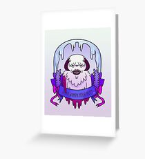 Imma Wampa Your Butt Greeting Card