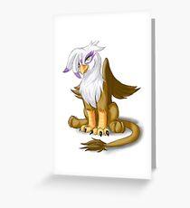 Gilda Greeting Card