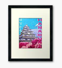Hanamura Vintage Travel Poster Framed Print