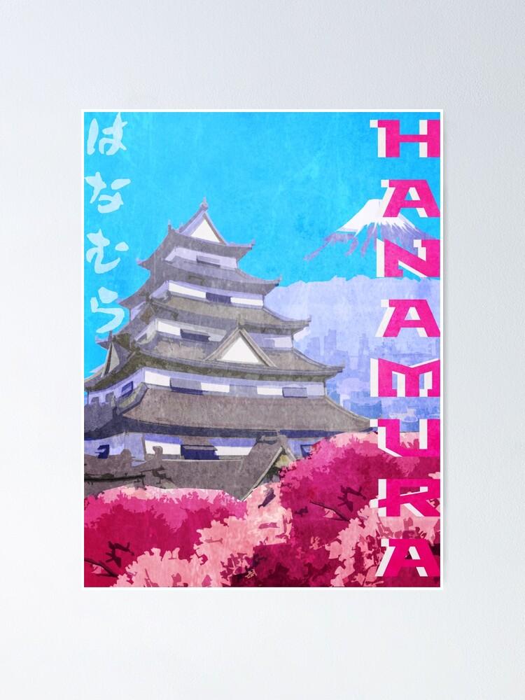 Vista alternativa de Póster Cartel de viaje vintage de Hanamura