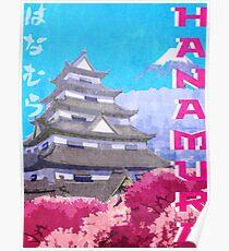 Hanamura Vintage Travel Poster Poster