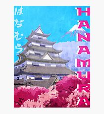 Hanamura Vintage Travel Poster Photographic Print