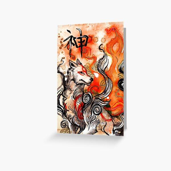 Okami Amaterasu Carte de vœux