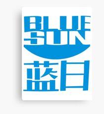 Firefly - Blue Sun Canvas Print