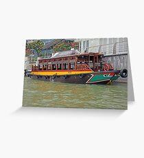 Canal Cruiser Greeting Card