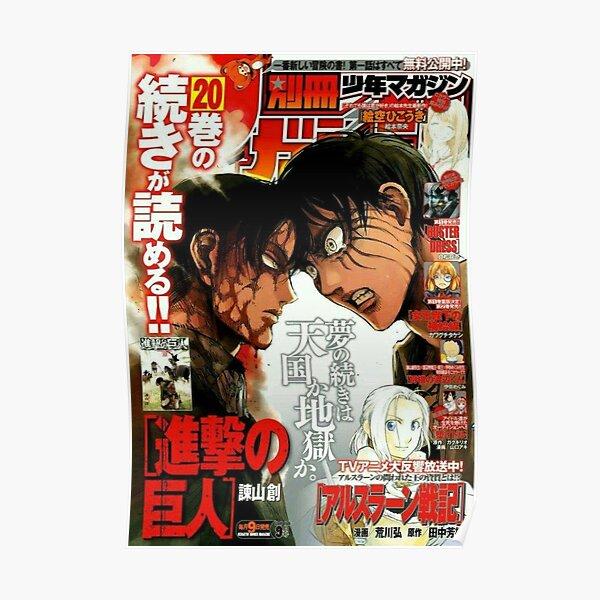 Attaque de saut de Shonen sur Titan Poster