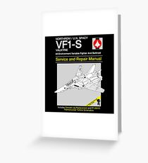 VF-1 Service and Repair Greeting Card