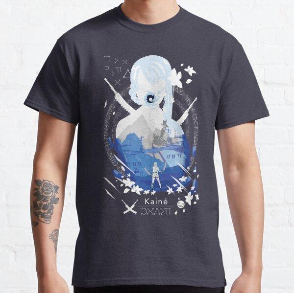 Kainé negative space Classic T-Shirt