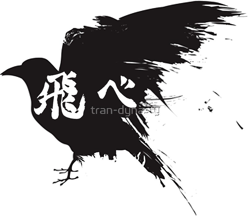 Haikyuu Crow Stickers Redbubble