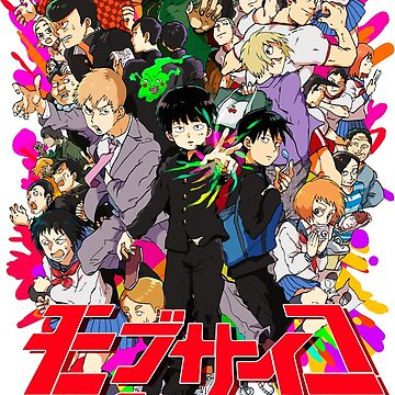 Mob by nelly46