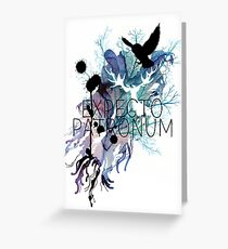 EXPECTO PATRONUM HEDWIG WATERCOLOUR Greeting Card