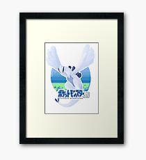 Pokémon Silver - Lugia Framed Print