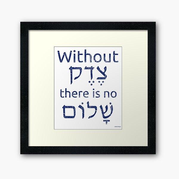 Justice (tzedek), No Peace (shalom) (blue text) Framed Art Print