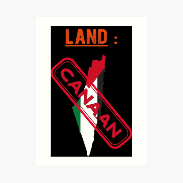 It's the land of arabe ,we are all brave to the arabe and muslumning men Art Print