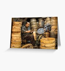 The Sieve Maker  Greeting Card