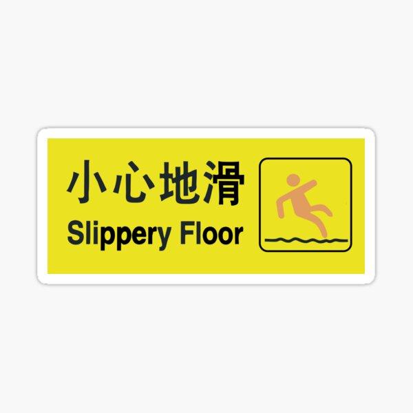 Slippery floor yellow sign Sticker