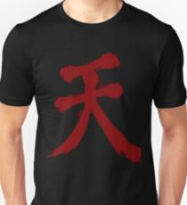 Raging Demon - Akuma Unisex T-Shirt