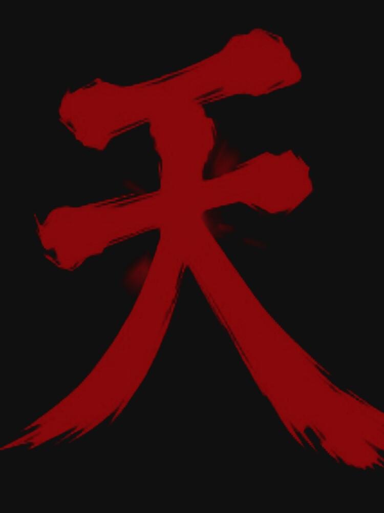 Raging Demon - Akuma | Unisex T-Shirt