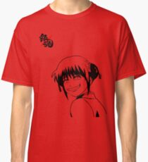 Kagura's Smile Classic T-Shirt
