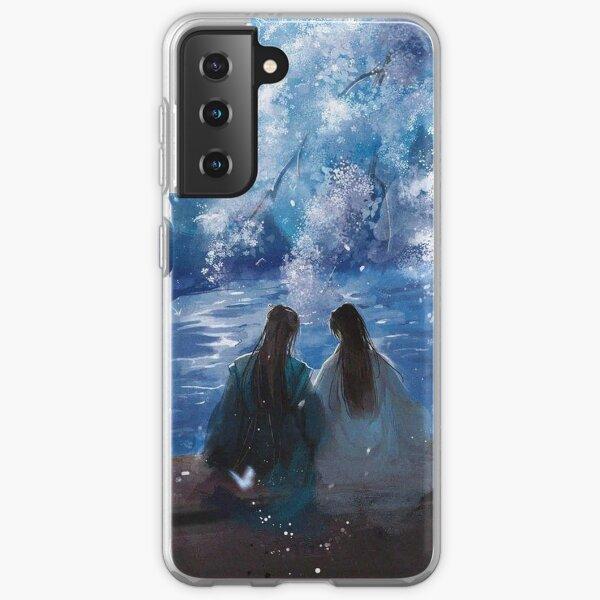 Shan He Ling Samsung Galaxy Soft Case
