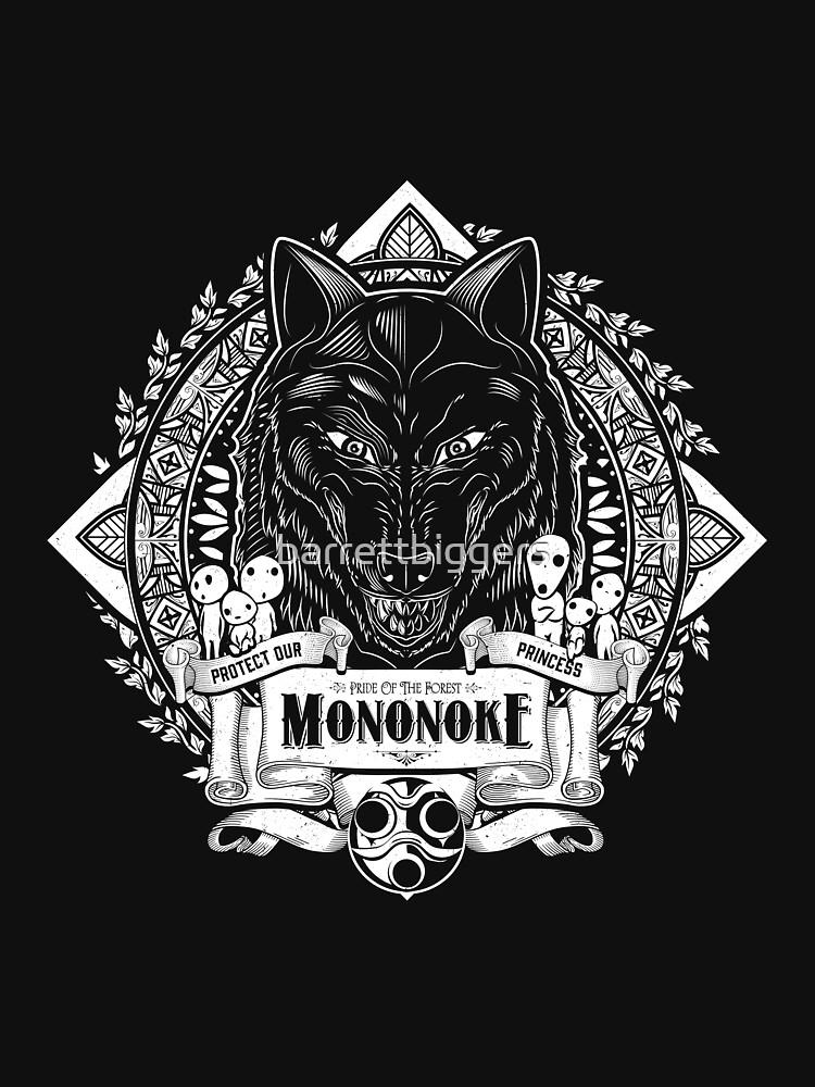 TShirtGifter presents: Pride of the Forest Wolf Mononoke Geek Line Artly | Unisex T-Shirt