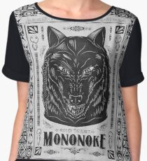 Pride of the Forest Wolf Mononoke Geek Line Artly Women's Chiffon Top