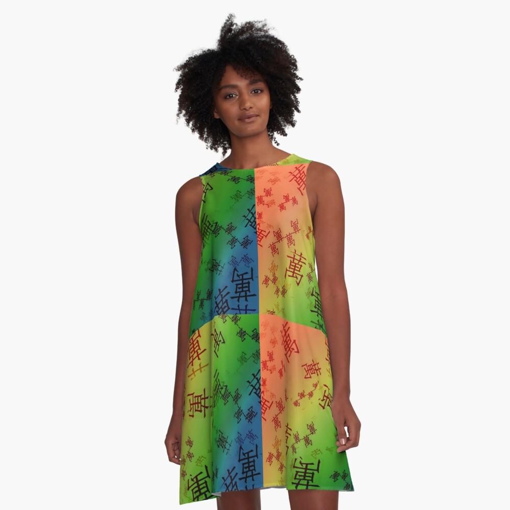Mah Jongg 10,000 A-Line Dress
