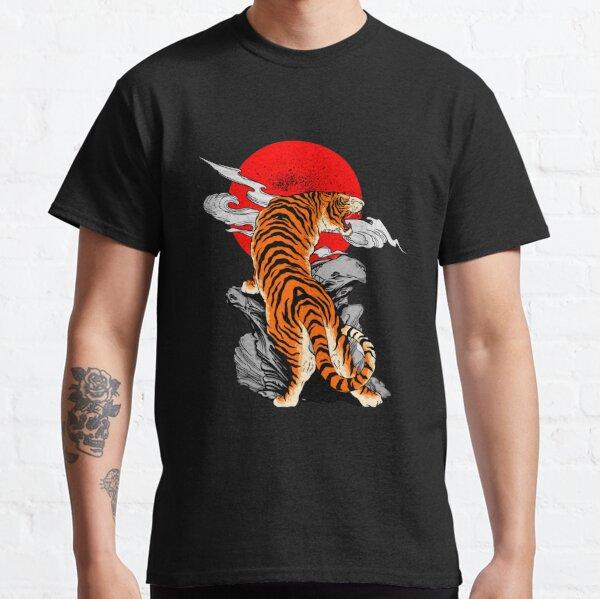 Tiger, Art Tiger, Lion, Ilustration, Desain Grafis, Simplex's Classic T-Shirt