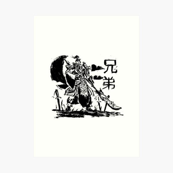 Guan Yu Chinese Warrior Sketch Design Art Print