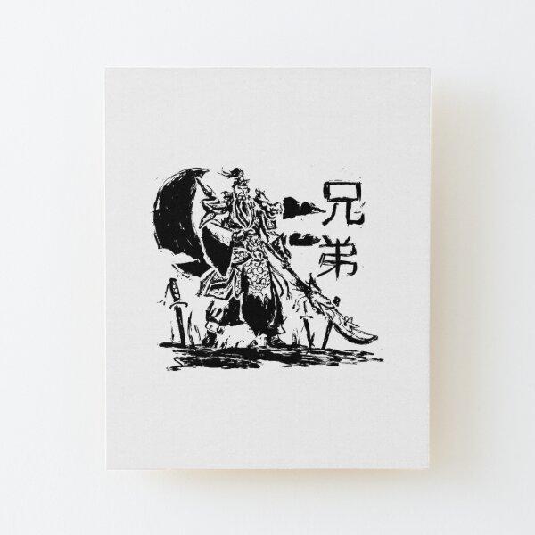 Guan Yu Chinese Warrior Sketch Design Wood Mounted Print