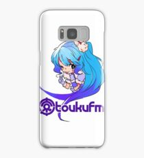 Chibi Yukiko (Colorful on Bright) Samsung Galaxy Case/Skin