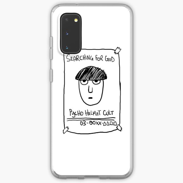 Where is he? Samsung Galaxy Soft Case