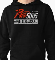 Initial D - RedSuns Tee (White) Pullover Hoodie
