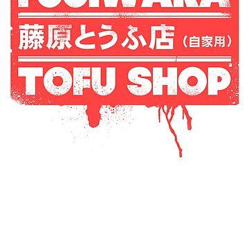 Initial D - Fujiwara Tofu Shop Tee (Red Box) by chadzero